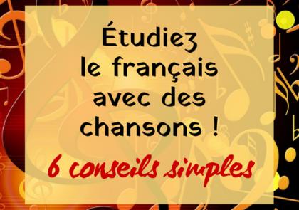 comment comprendre une chanson en français